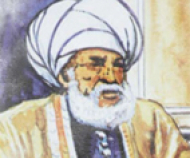 Ibn Rushd Lecture Series