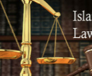 Islamic Jurisprudence [FIQH]