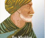 Islamic economic thought