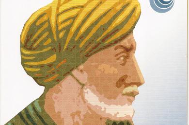 Contribution of Muslim Scholars